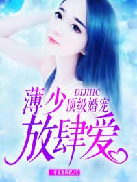(医生与护士)医生与护士小说_薄靳言苏妍心抖音同款医生小说免费阅读