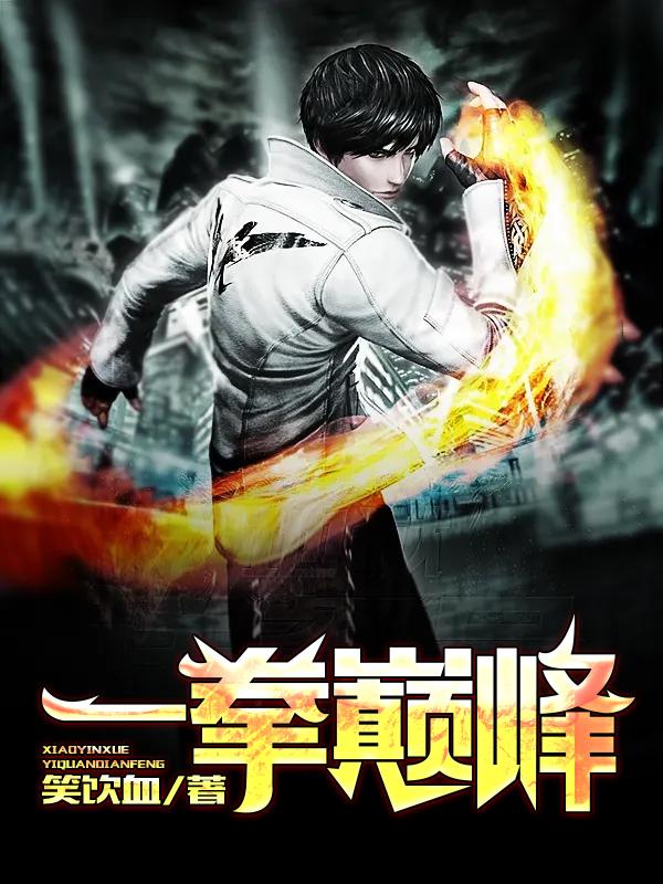 林有成赵兰芝小说免费阅读全文,林有成赵兰芝小说最新章节在线阅读